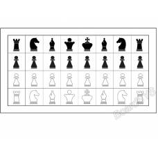 Фигуры шахматные (магнитные)
