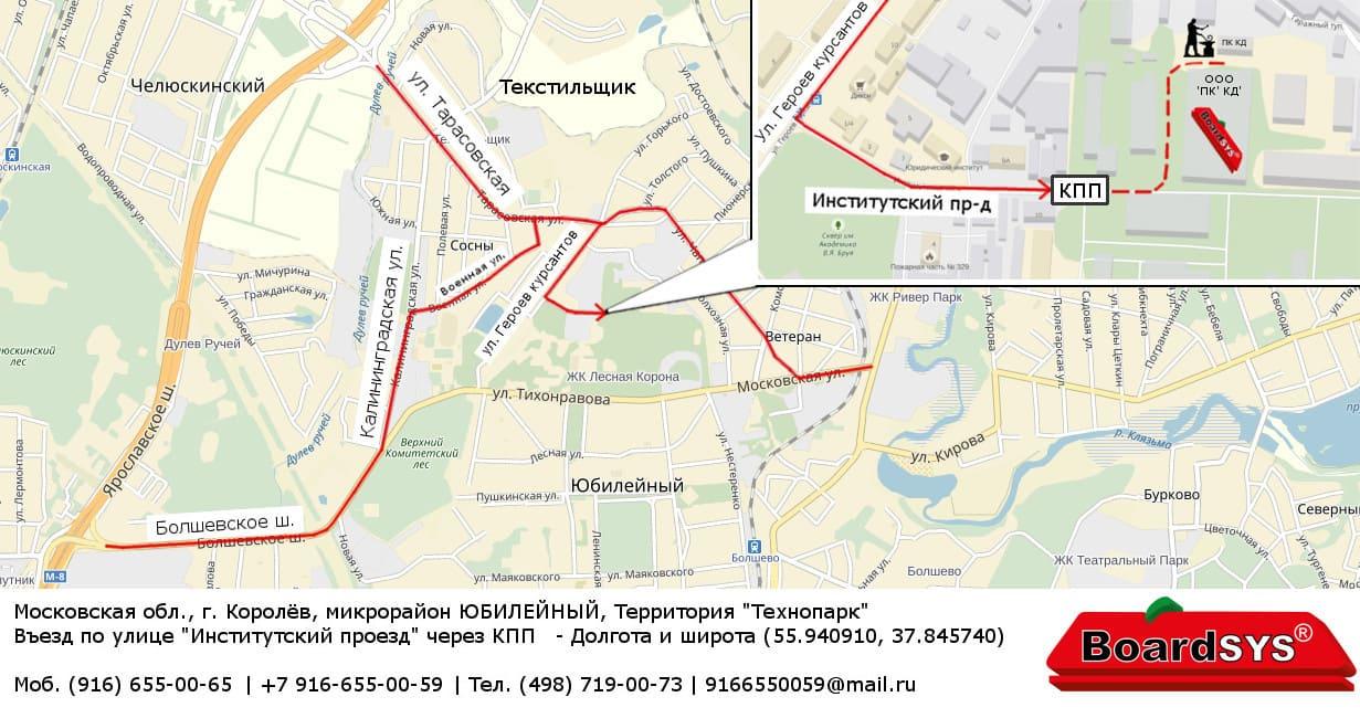 московская область г королев ул грабина 11 как доехать авто